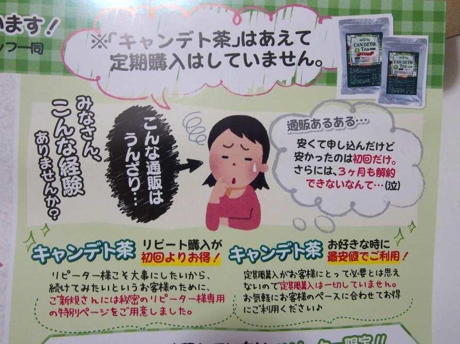 f:id:yoshimamo:20180123165526j:plain
