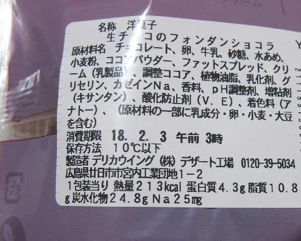 f:id:yoshimamo:20180131184303j:plain