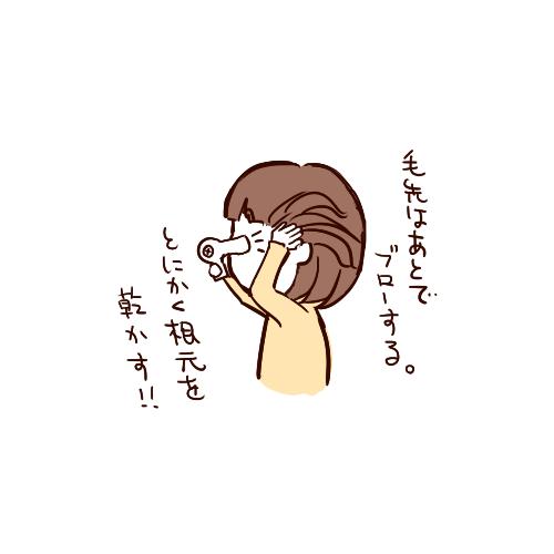 f:id:yoshimamo:20180305200001p:plain