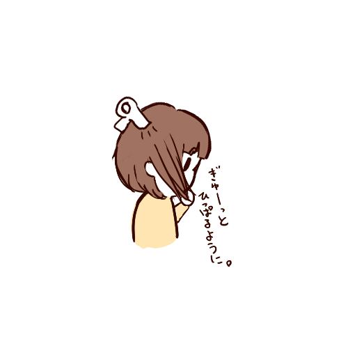 f:id:yoshimamo:20180305200006p:plain