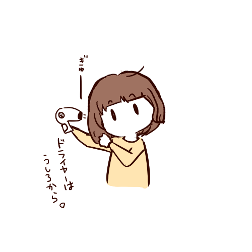 f:id:yoshimamo:20180305200010p:plain