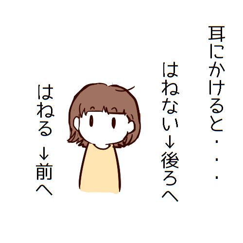 f:id:yoshimamo:20180305200014p:plain