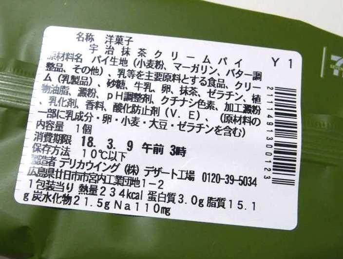 f:id:yoshimamo:20180306194603j:plain