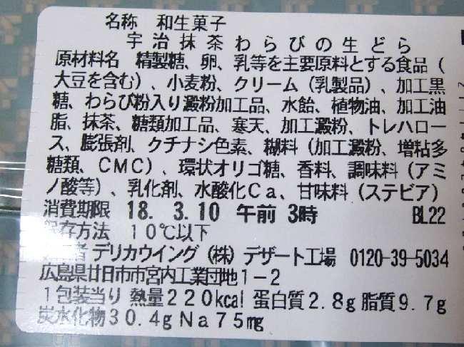f:id:yoshimamo:20180309180805j:plain
