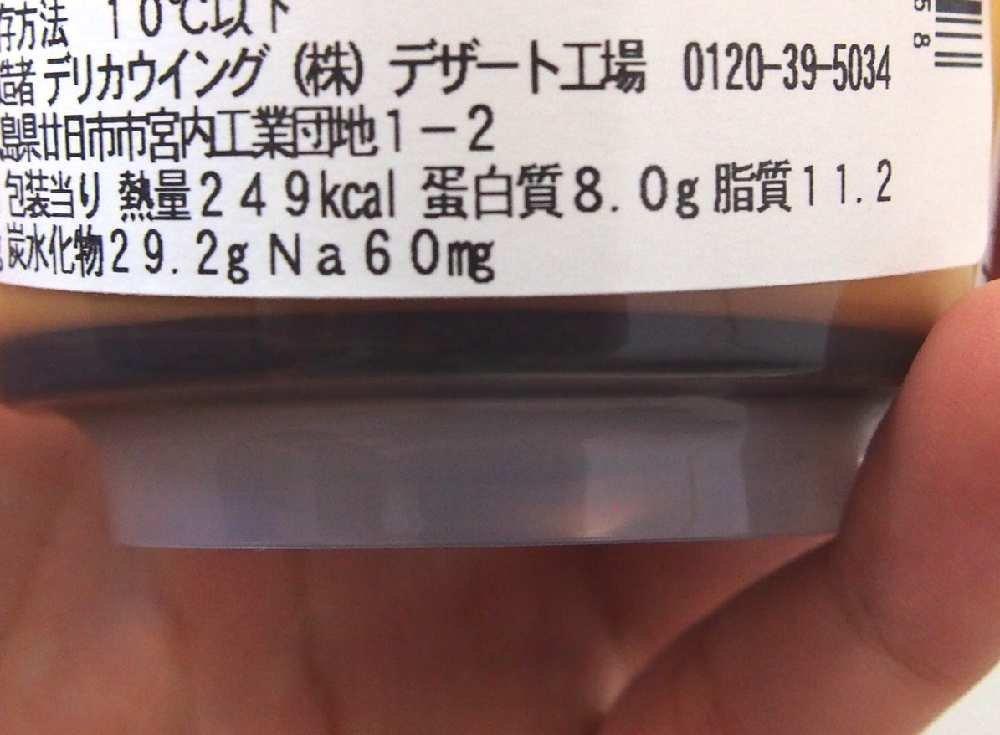 f:id:yoshimamo:20180428172418j:plain