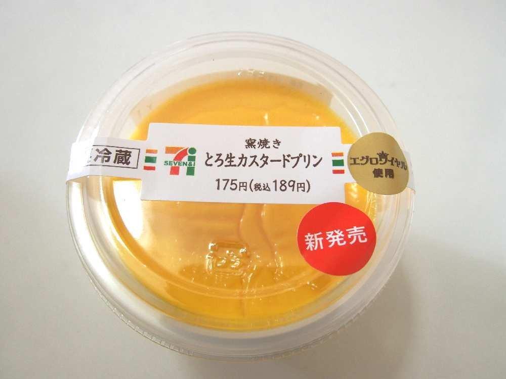 f:id:yoshimamo:20180428172421j:plain