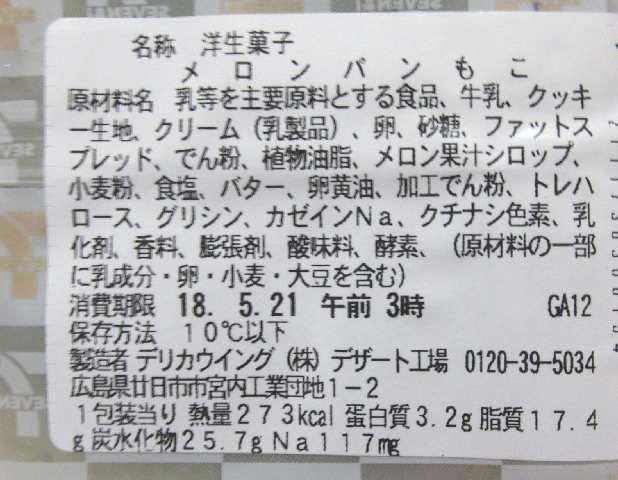 f:id:yoshimamo:20180518184423j:plain
