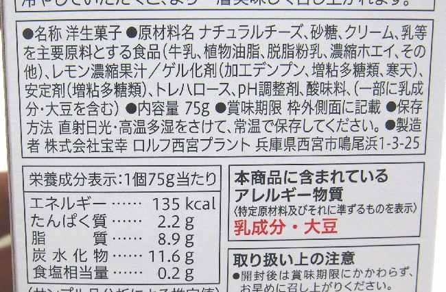 f:id:yoshimamo:20180712175608j:plain
