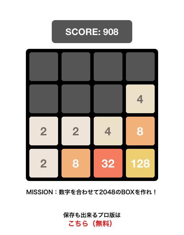 f:id:yoshimamo:20180717205102j:plain