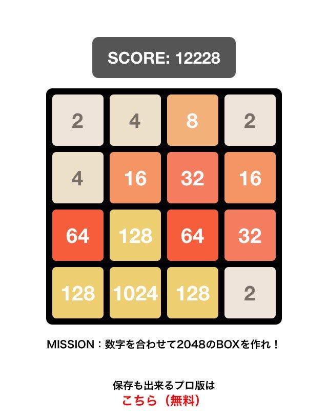 f:id:yoshimamo:20180717205105j:plain