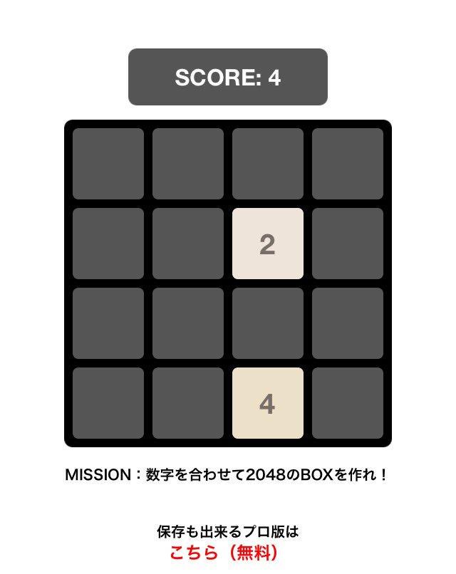 f:id:yoshimamo:20180717205108j:plain