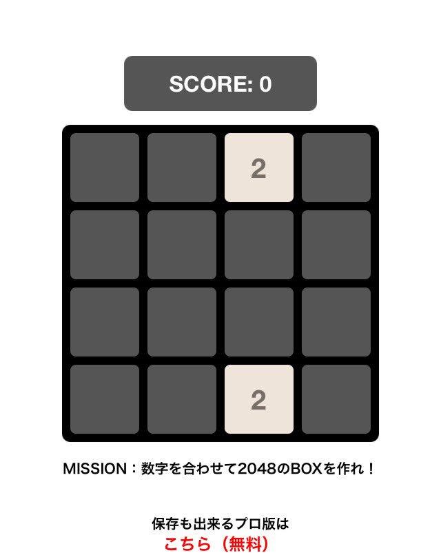 f:id:yoshimamo:20180717205111j:plain