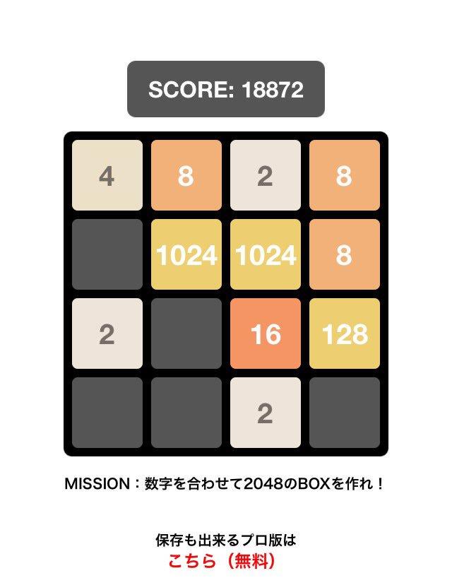 f:id:yoshimamo:20180717205322j:plain