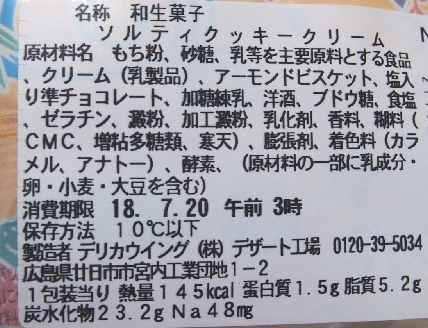 f:id:yoshimamo:20180718182438j:plain