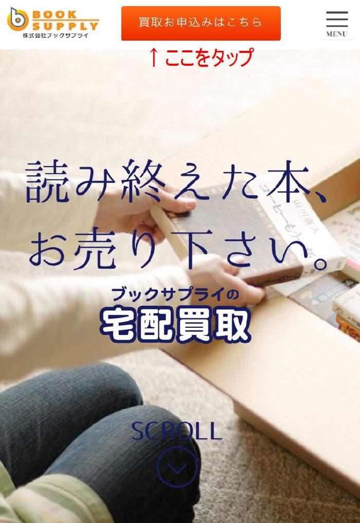 f:id:yoshimamo:20180808171543j:plain