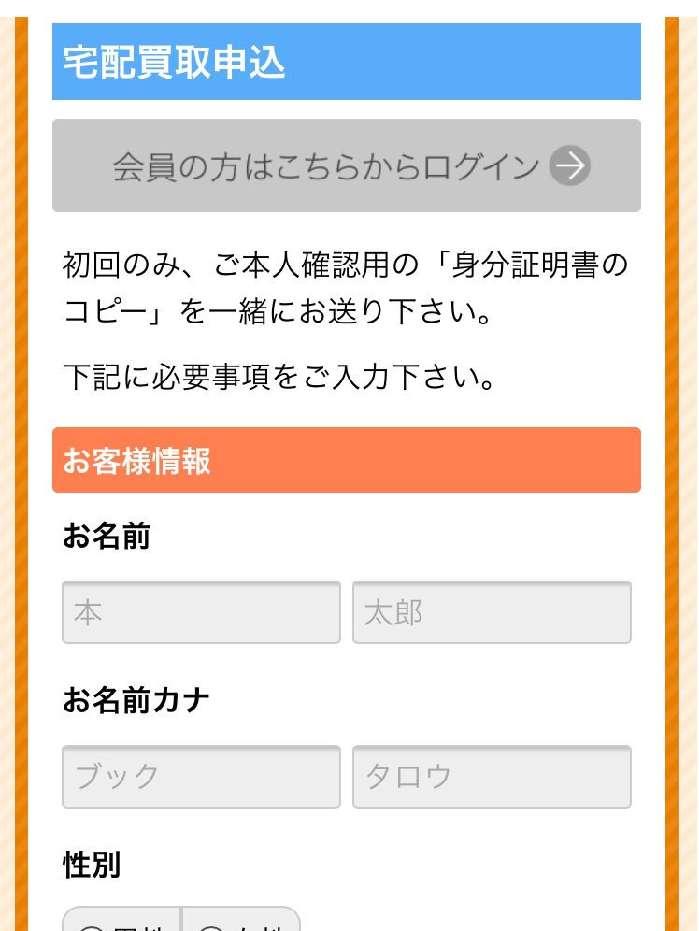 f:id:yoshimamo:20180808171725j:plain