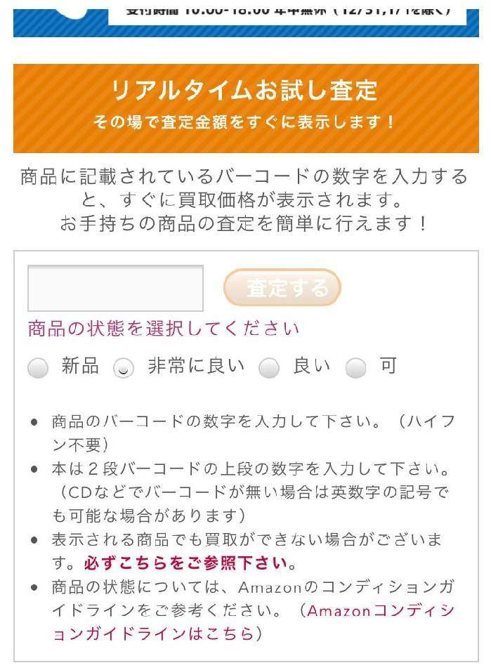 f:id:yoshimamo:20180808171745j:plain