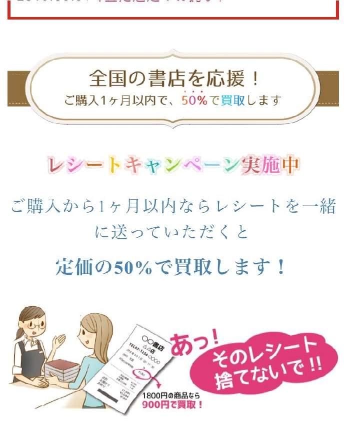 f:id:yoshimamo:20180808172307j:plain