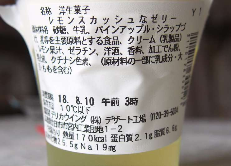 f:id:yoshimamo:20180809181545j:plain