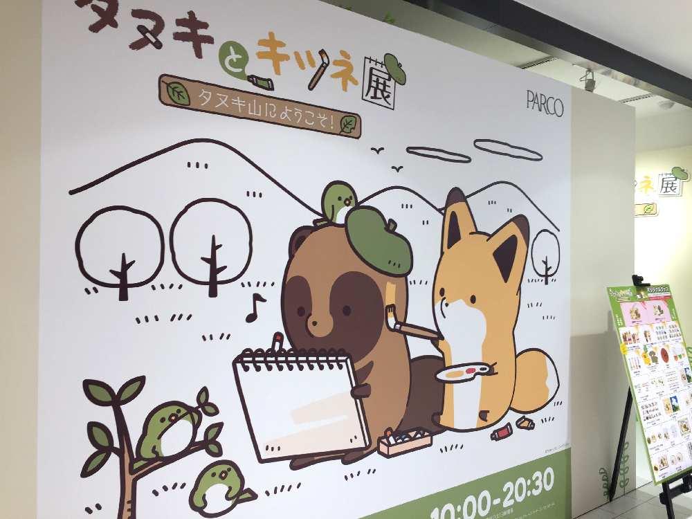 f:id:yoshimamo:20180903181027j:plain