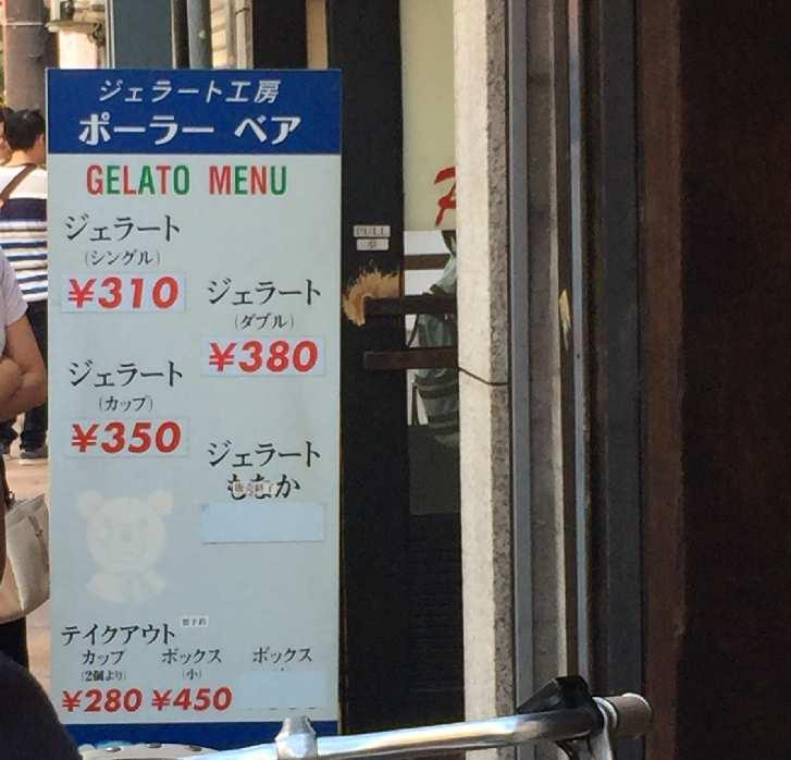 f:id:yoshimamo:20180903195821j:plain