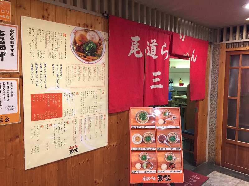 f:id:yoshimamo:20180903195956j:plain