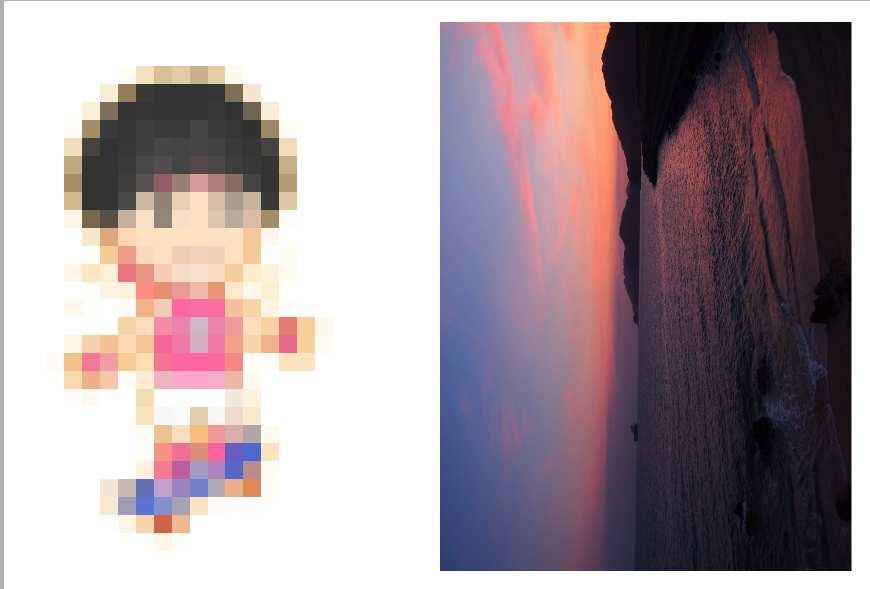 f:id:yoshimamo:20180911181406j:plain