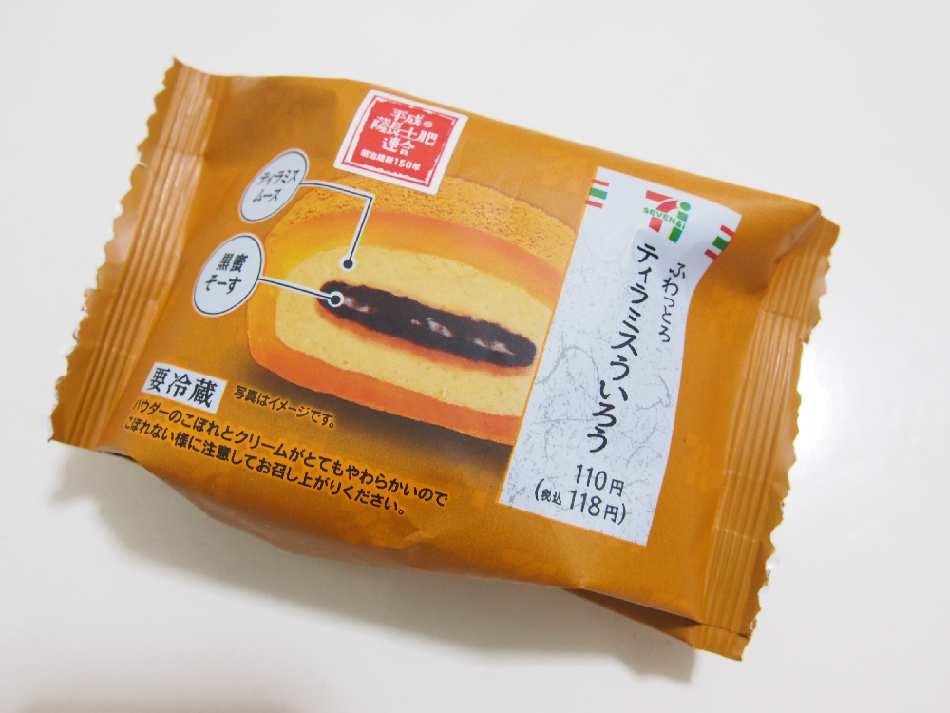 f:id:yoshimamo:20181010184724j:plain