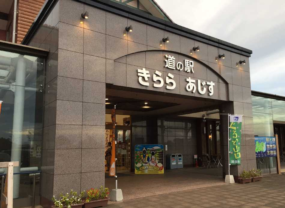 f:id:yoshimamo:20181018183335j:plain
