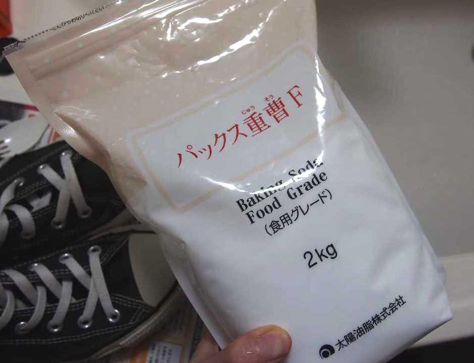 f:id:yoshimamo:20181207174832j:plain