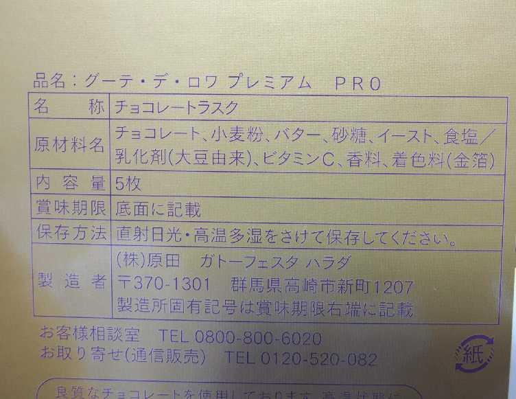 f:id:yoshimamo:20190110192804j:plain