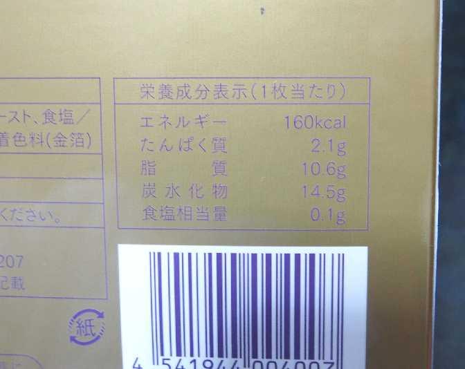 f:id:yoshimamo:20190110192806j:plain