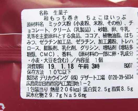 f:id:yoshimamo:20190115190056j:plain