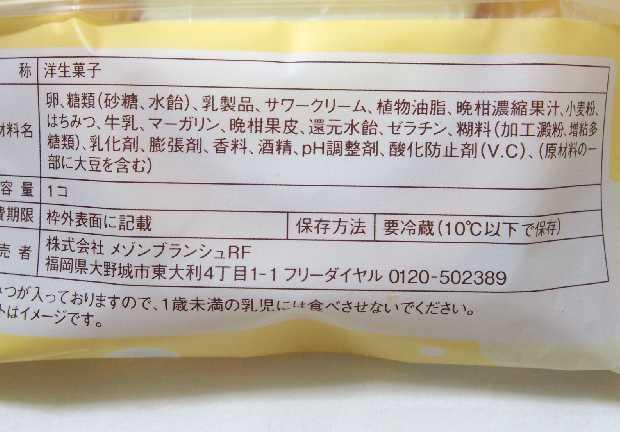 f:id:yoshimamo:20190221175028j:plain