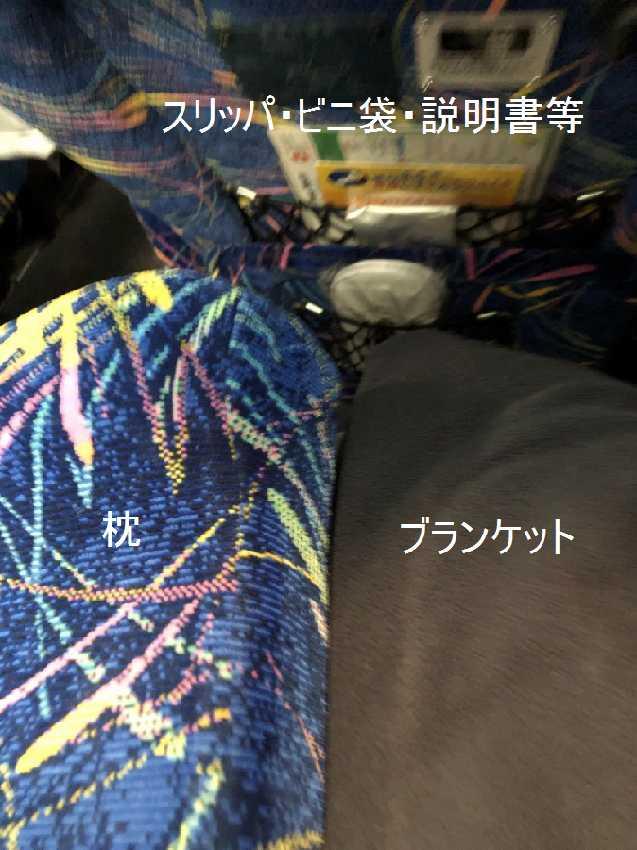 f:id:yoshimamo:20190320183042j:plain