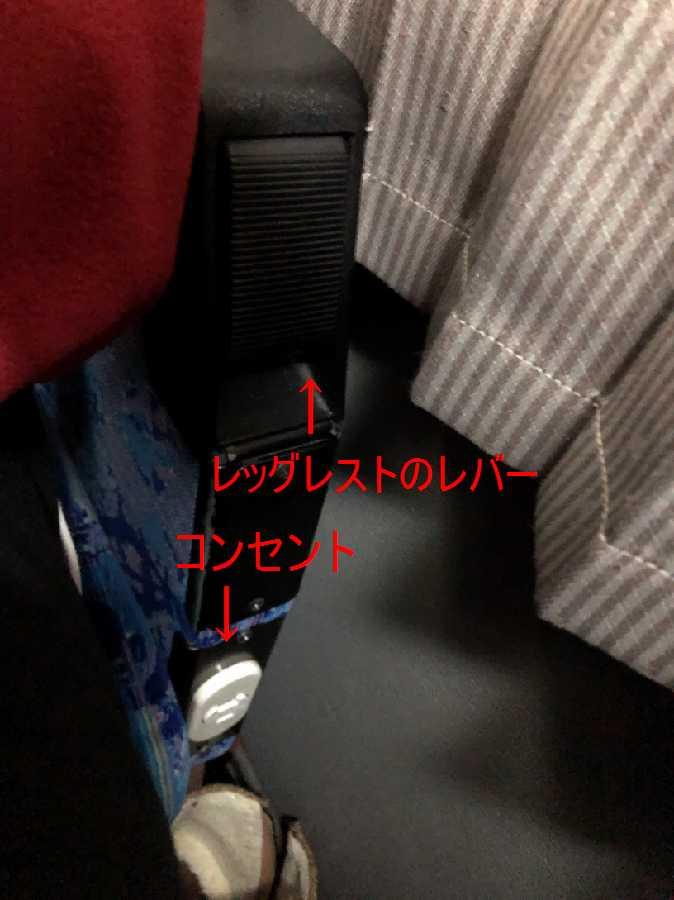 f:id:yoshimamo:20190320183046j:plain
