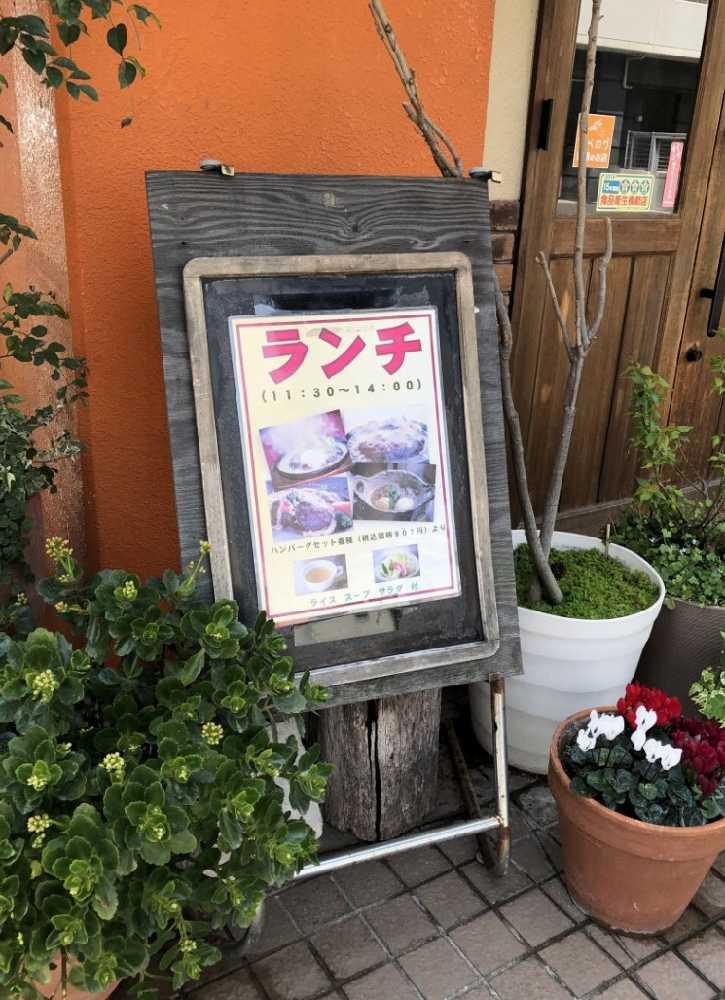 f:id:yoshimamo:20190330145042j:plain