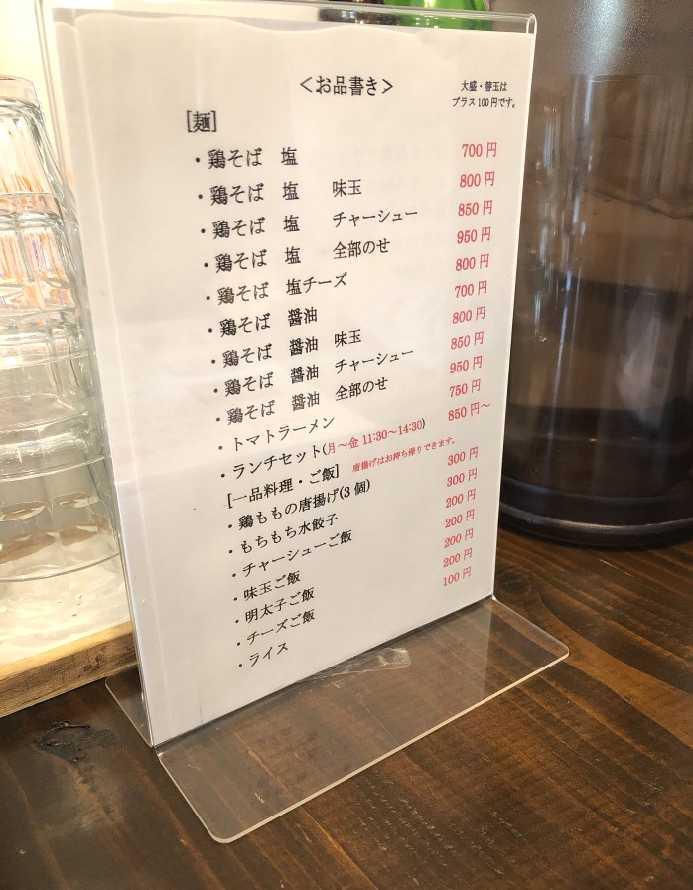 f:id:yoshimamo:20190422154942j:plain