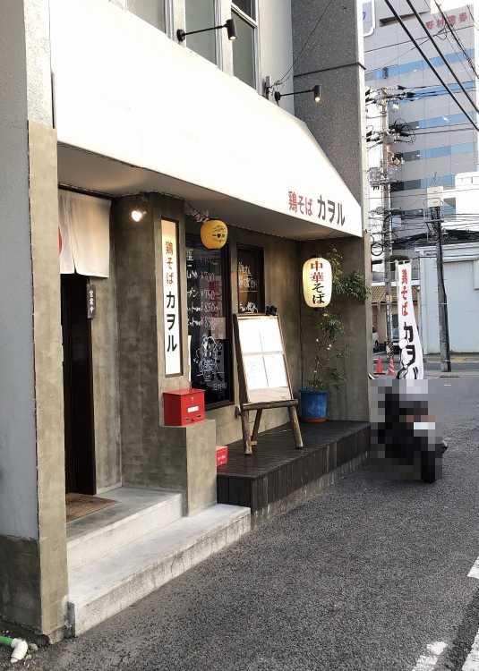f:id:yoshimamo:20190422184605j:plain