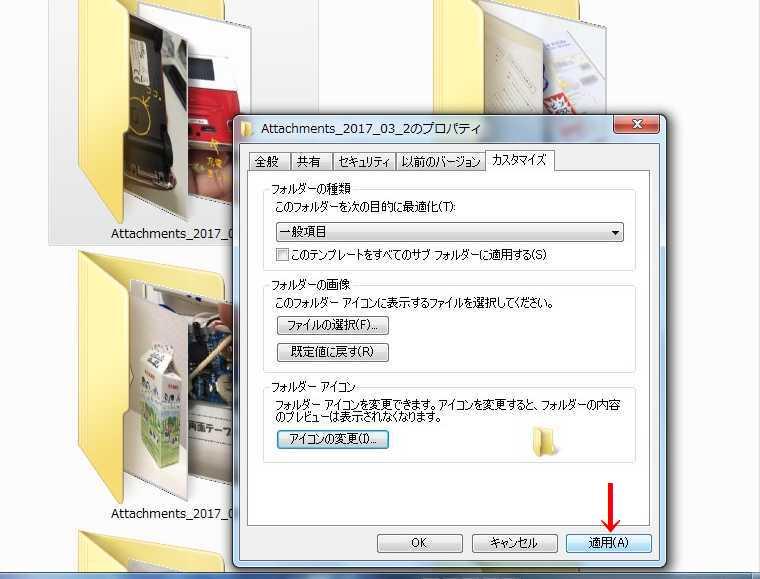 f:id:yoshimamo:20190423191200j:plain
