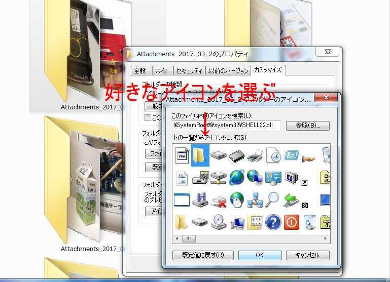 f:id:yoshimamo:20190423191204j:plain