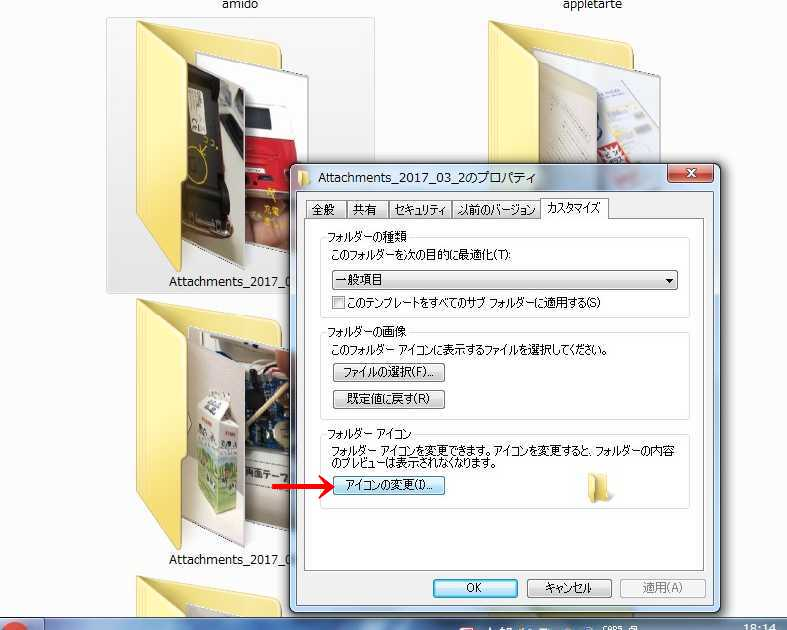 f:id:yoshimamo:20190423191206j:plain