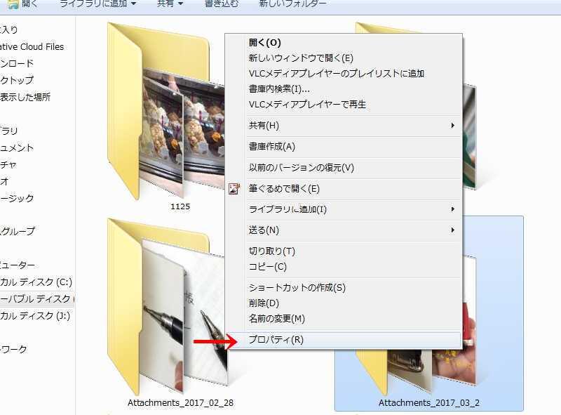 f:id:yoshimamo:20190423191209j:plain