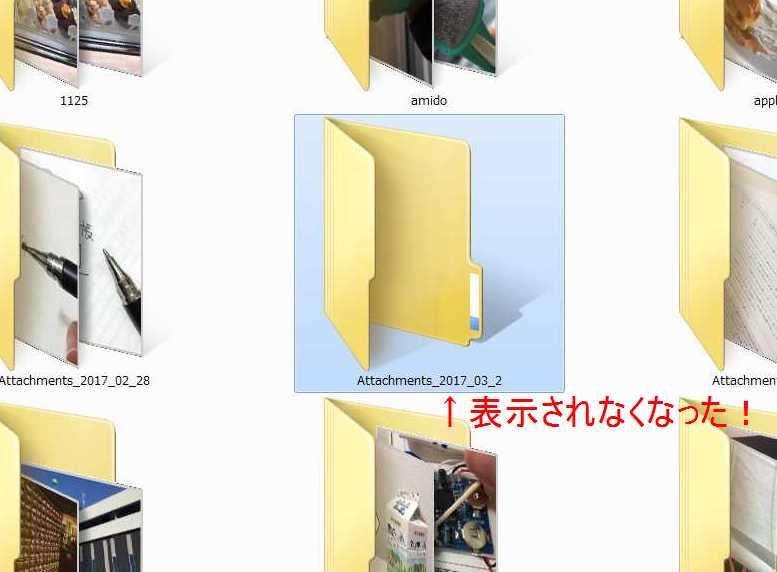 f:id:yoshimamo:20190423191222j:plain
