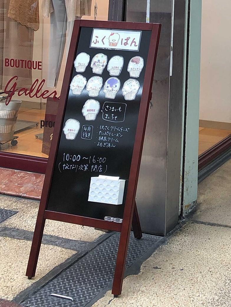 f:id:yoshimamo:20190428163528j:plain
