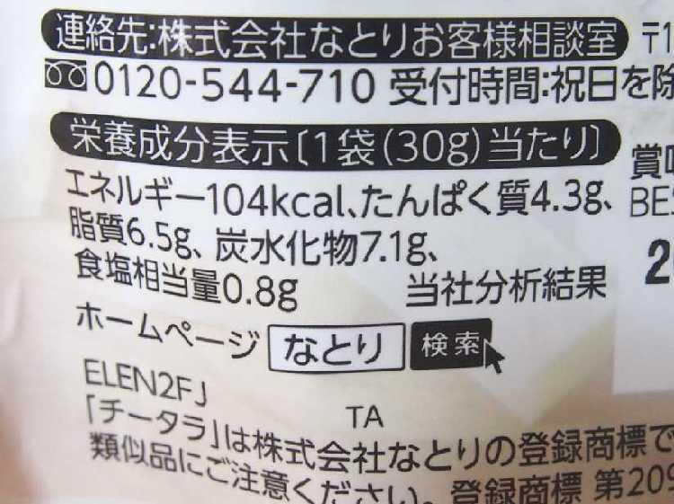 f:id:yoshimamo:20190606190446j:plain