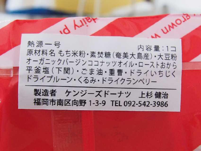 f:id:yoshimamo:20190624173502j:plain