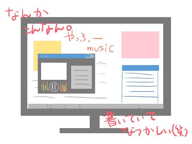 f:id:yoshimamo:20190708181253j:plain