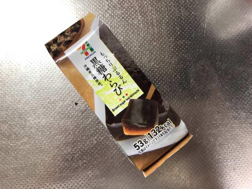 f:id:yoshimamo:20190726182157j:plain