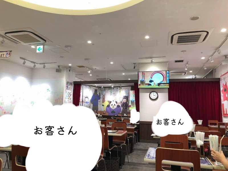 f:id:yoshimamo:20190815182328j:plain